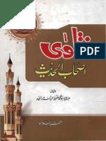 Fataawa Ashaab Ul Hadees 1
