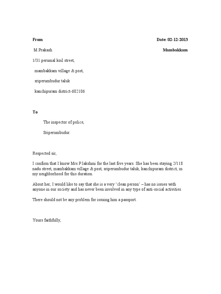 Download Sample Reference Letter From Neighbor Letter In