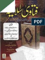 Fataawa- Islamia -4