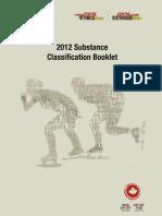 CCES PUB SubstanceClassification E