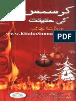Karismas Ki Haqiqat Tareekh K Aine Main