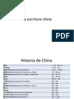 La Escritura China