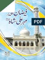 Faizan e Peer Mehr Ali Shah (Urdu پیر مہر علی شاہ )