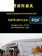 Orchid Show 2013 in Taiwan(1)