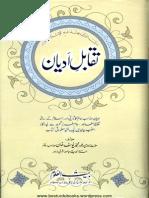 Taqabul E Adyan By Maulana Muahammad Yousaf Khan