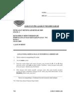 Trial Pmr Khb Pk Excel 2 2009