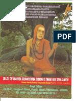 Vijayawada Periyava Temple