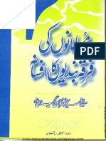 Musalmanon Ki Firqa Bandiyon Ka Afsana by Molana Manazir Ahsan Gilani