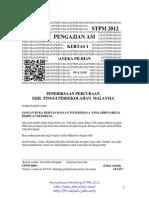 [Edu.joshuatly.com] Pahang STPM 2012 Set 1 Pengajian Am [9B672FBE]