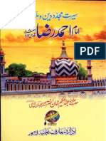 Seerat Imam Ahmad Raza Khan