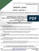 [Done Edu.joshuatly.com] Kedah STPM Trial 2010 Chemistry [w Ans] [33E48B52]