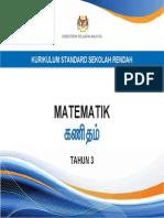 Dokumen Standard Matematik Tahun 3 Versi BT