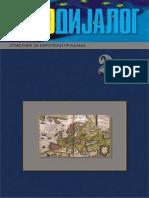 ED-02(cover)