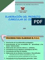 Proyecto Curricular Centro1