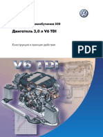[] Dvigatel 3,0 l V6 TDI (BMK, BKS) Volkswagen Aud(BookFi.org)