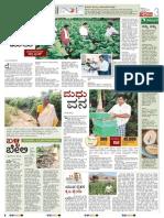 agri news