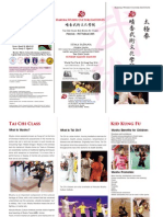 Tai Chi Class Brochure of HARUKA WUSHU CULTURE INSTITUTE