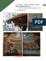 Deutsch Touring - Part 10
