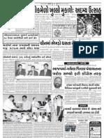 Amway in Akila news (gujarati news paper)