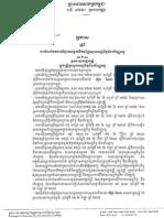 Prakas Task Division Ss Mef