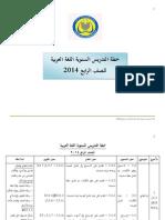 Rancangan Pengajaran Tahunan KSR Tahun 4 - Bahasa Arab Versi Acrobat