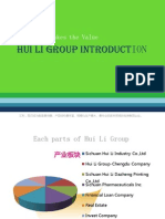 Hui Li Group Introduction