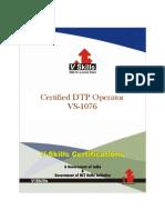 DTP Operator Certification