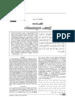 September04-2009-QP