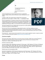 Косидовский, Зенон.pdf