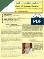 lahari1.pdf