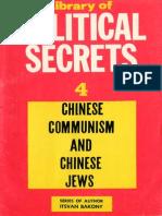 LOPS-04-BAKONYItsvan-Chinese Communism and Chinese Jews 1969