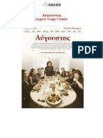 august osage county_press.doc