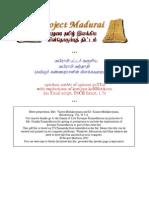 Abirami_Anthathi_Kannadasan