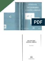 Diccionario Español - Griego Clásico