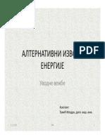 aie_vezbe_2013_ 1