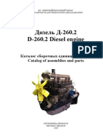 Engine D-260.2 Catalog