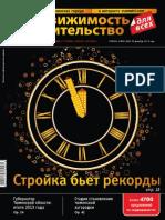 50_469_for_web.pdf