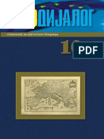 ED-10(cover)