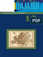 ED-12(cover)