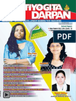 PD_Oct_2013.pdf