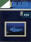 ED-05(cover)