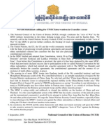 2009 Sept 4 NCUB Statement on Need for UN Intervention in Burma (Eng)