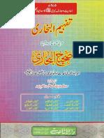 Sahih Ul Bukhari Vol 03 Part 01