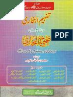 Sahih Ul Bukhari Vol 03 Part 03