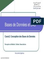 2.Cours_2011_ BD2 _ Conception EA (1)