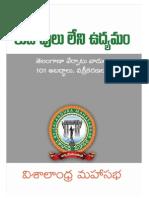 101 Lies Telugu Book