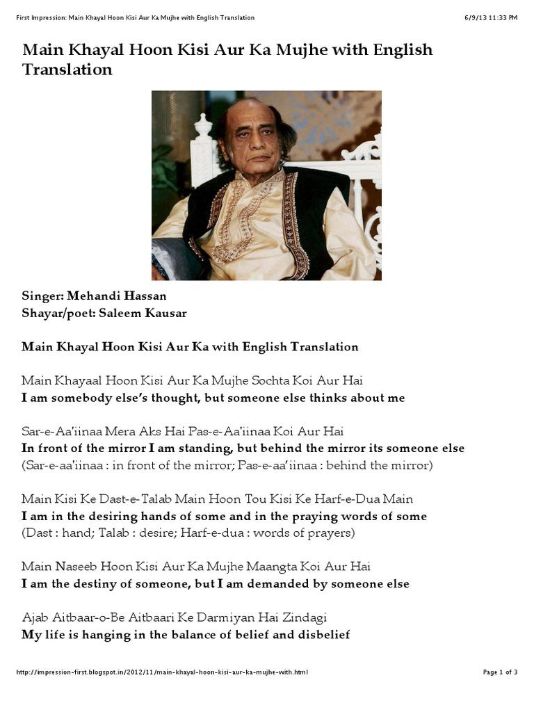 First Impression: Main Khayal Hoon Kisi Aur Ka Mujhe With English