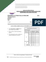2009 Percubaan PMR Sains(Sbp)-k2-QA