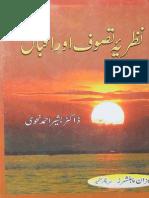 Nazaria e Tasawwuf Aur Iqbal