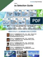 FUJI富士IGBT模块及FUJI富士IPM模块选型手册
